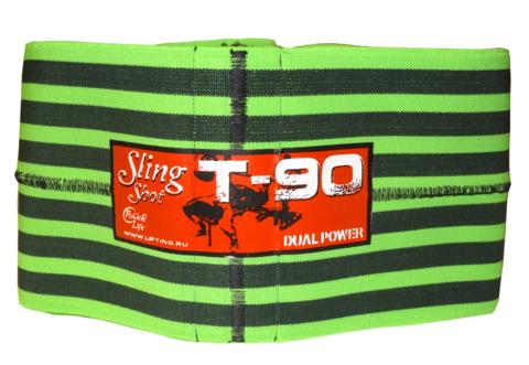 Купить однослойный слингшот (Slingshot) Т-90