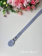 Ручка для сумок пришивная  50 см Ниагара