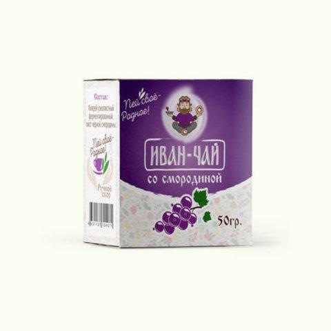Иван-чай , смородина, 50 гр