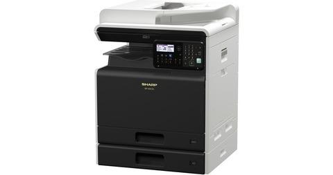 Sharp BP20C20EU - Цветное МФУ А3 формата + комплект тонер-картриджей