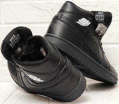 Кожаные кроссовки ботинки мужские зимние Nike Air Jordan 1 Retro High Winter BV3802-945 All Black