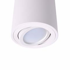 Накладной точечный светильник INL-7004D-01 White