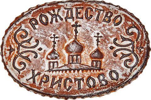 Пряник без глютена большой, овальной формы с надписью
