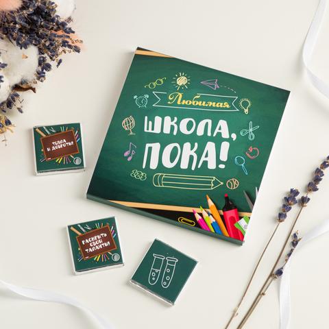 ◆ Набор 9 шоколадок
