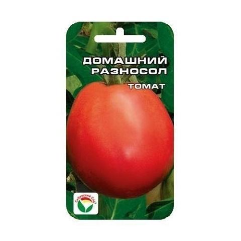 Домашний разносол 20шт томат (Сиб сад)