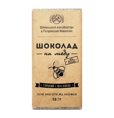 Шоколад На Меду горький 70% какао 90г.,  без добавок