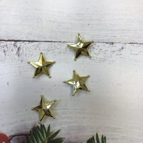 051-3714 Звезды пластиковые Золотые, малые  2 см (4 шт.)