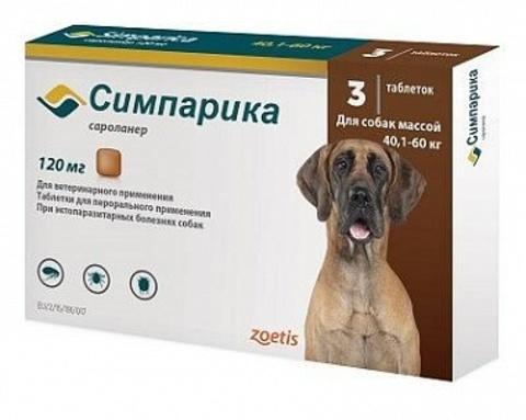 Симпарика для собак 40,1-60,0 кг 3 таб.
