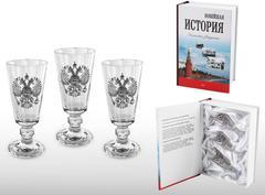 Набор хрустальных лафитников «Российская история», фото 1