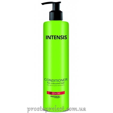 Prosalon Intensis Color Conditioner For Coloured Hair - Зволожуючий кондиціонер для фарбованого волосся