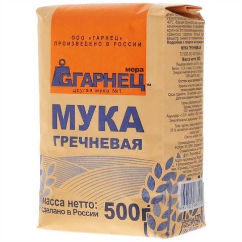 Мука ГАРНЕЦ Гречневая 500 гр РОССИЯ