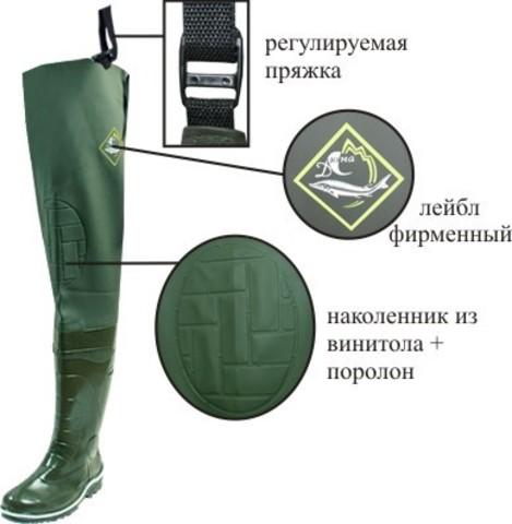 Сапоги рыбацкие с тканевой надставкой Модель 162 Т