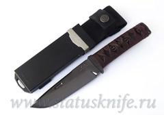 Нож Rockstead GI YXR7 DLC