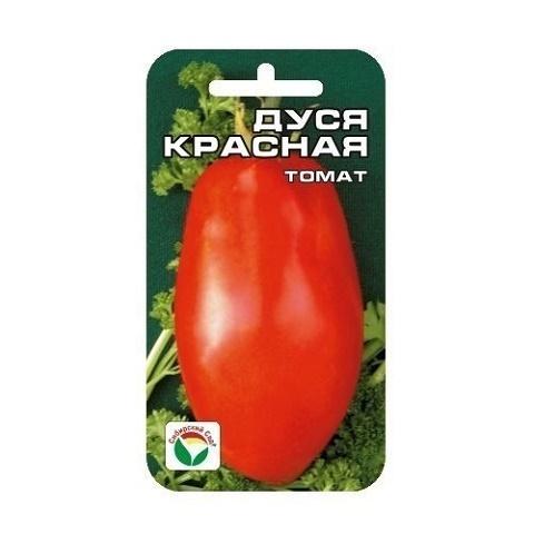 Дуся красная 20шт томат (Сиб сад)