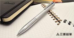 Шариковая ручка Uni Jetstream Prime (серебристая)