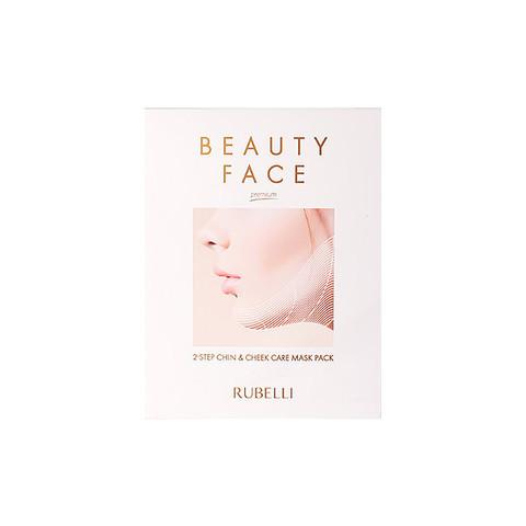 RUBELLI Маска сменная для подтяжки контура лица Rubelli Beauty Face extra sheet