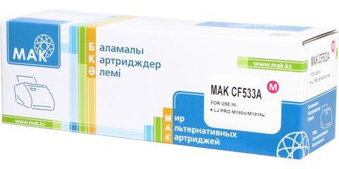 Картридж лазерный цветной MAK© 205A CF533A пурпурный (magenta), до 900 стр. - купить в компании MAKtorg