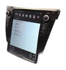 Магнитола  Nissan Qashqai 2014+/X-Trail 2015+ Android 9.0 4/64GB IPS DSP модель ZF-1209A-DSP