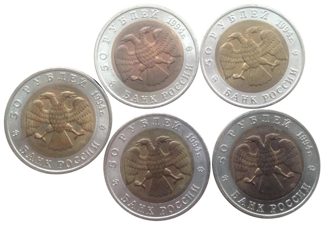 Монеты серии