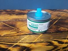 Топливо для мармитов, 240г