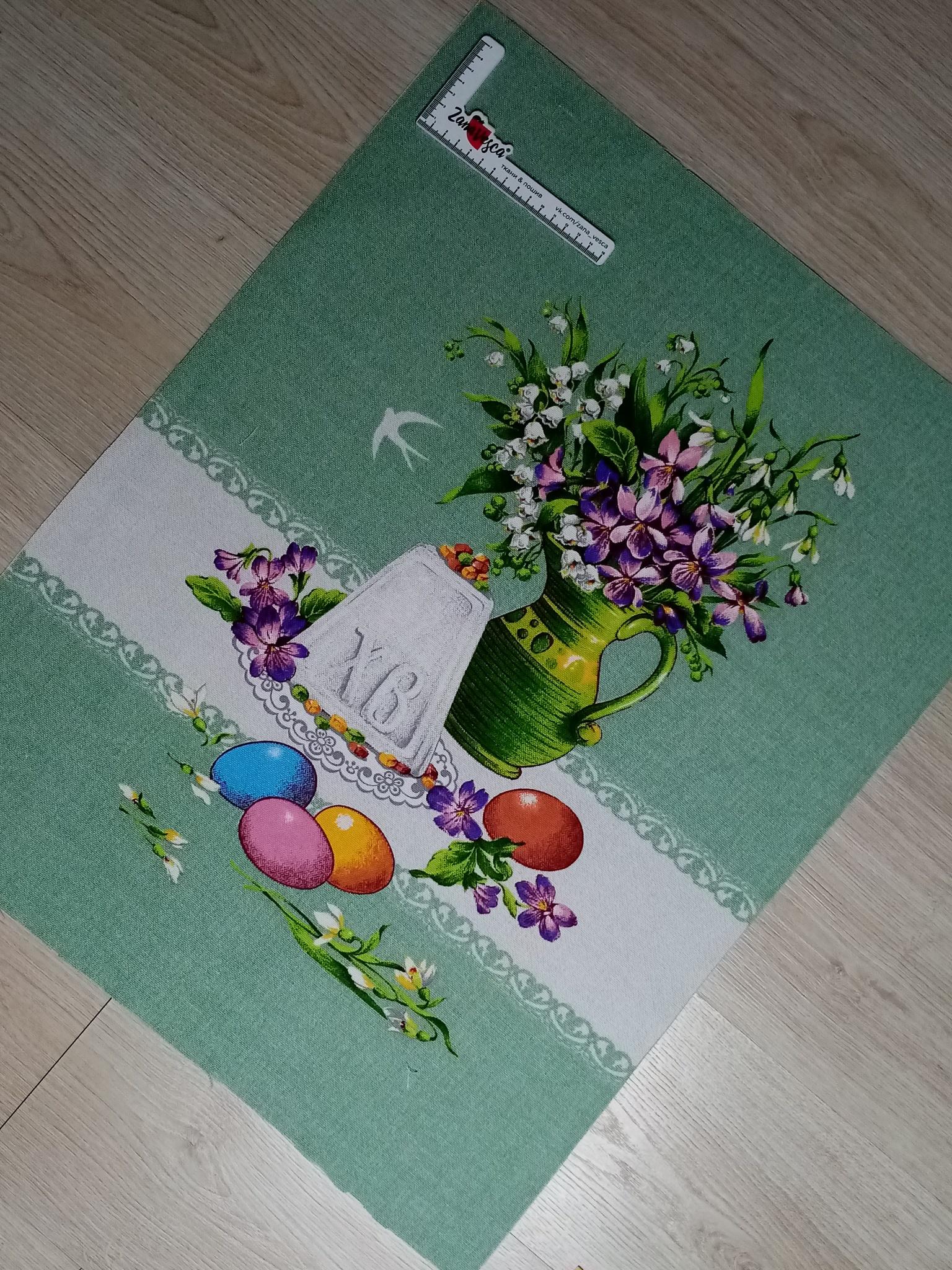 Набор купонов из рогожки для полотенец Весна