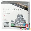 Nanoblocks замок білої чаплі