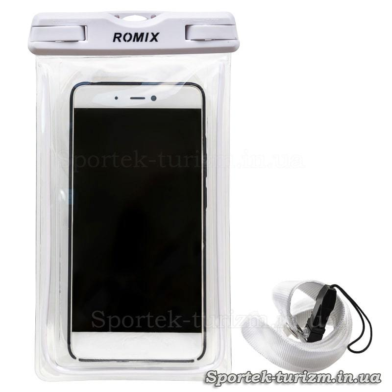 Водонепроницаемый чехол для мобильного телефона ROMIX RH11W, белый