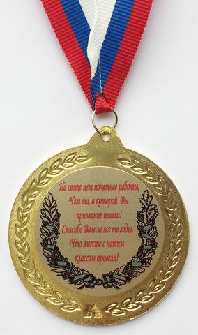 Оборотная сторона для стандартной медали 8