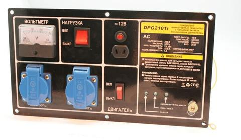 Панель контрольная DDE DPG2101i (2101-2900-0173)