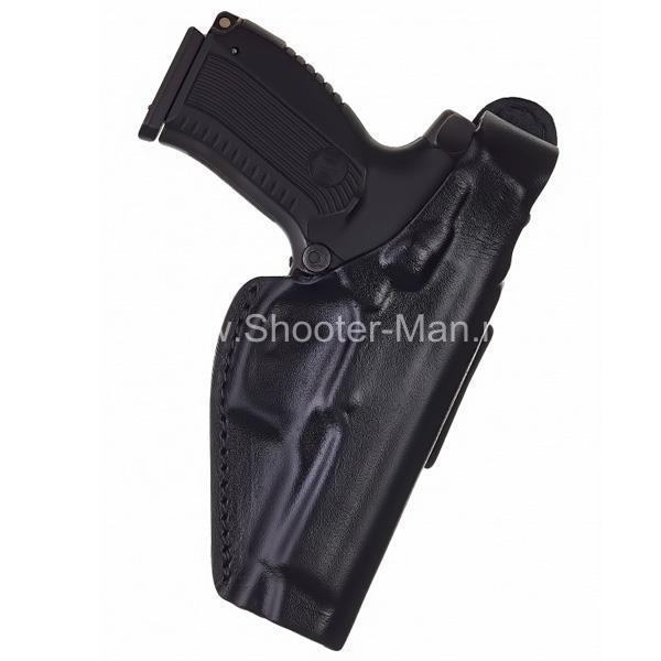 Кобура кожаная для пистолета Викинг поясная ( модель № 8 )