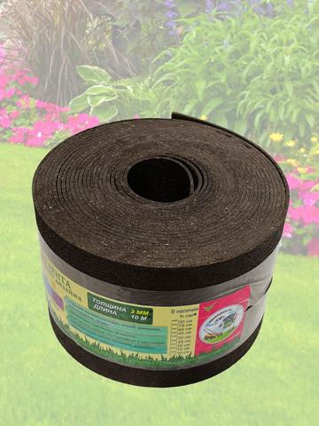 Лента бордюрная 15 см, толщина 3 мм, в рулоне 10 метров, коричневая