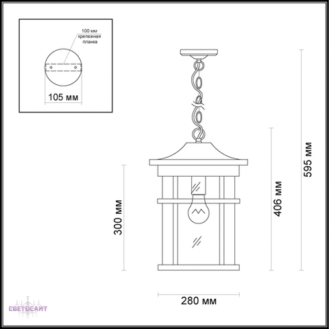 Уличный светильник-подвес 4044/1 серии VIRTA