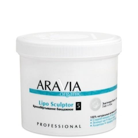 ARAVIA Organic Крио-обёртывание бандажное «Lipo Sculptor», 3 шт.х10 м.