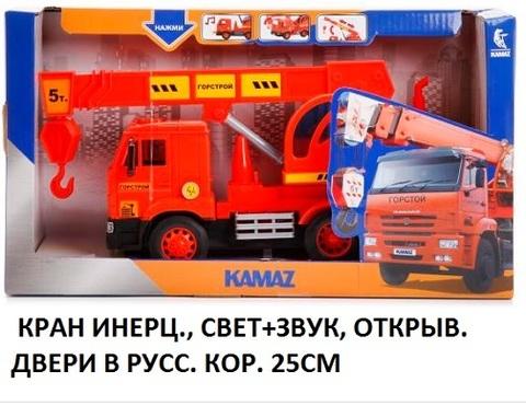 Машина Камаз WY305К Кран технопарк (СБ)