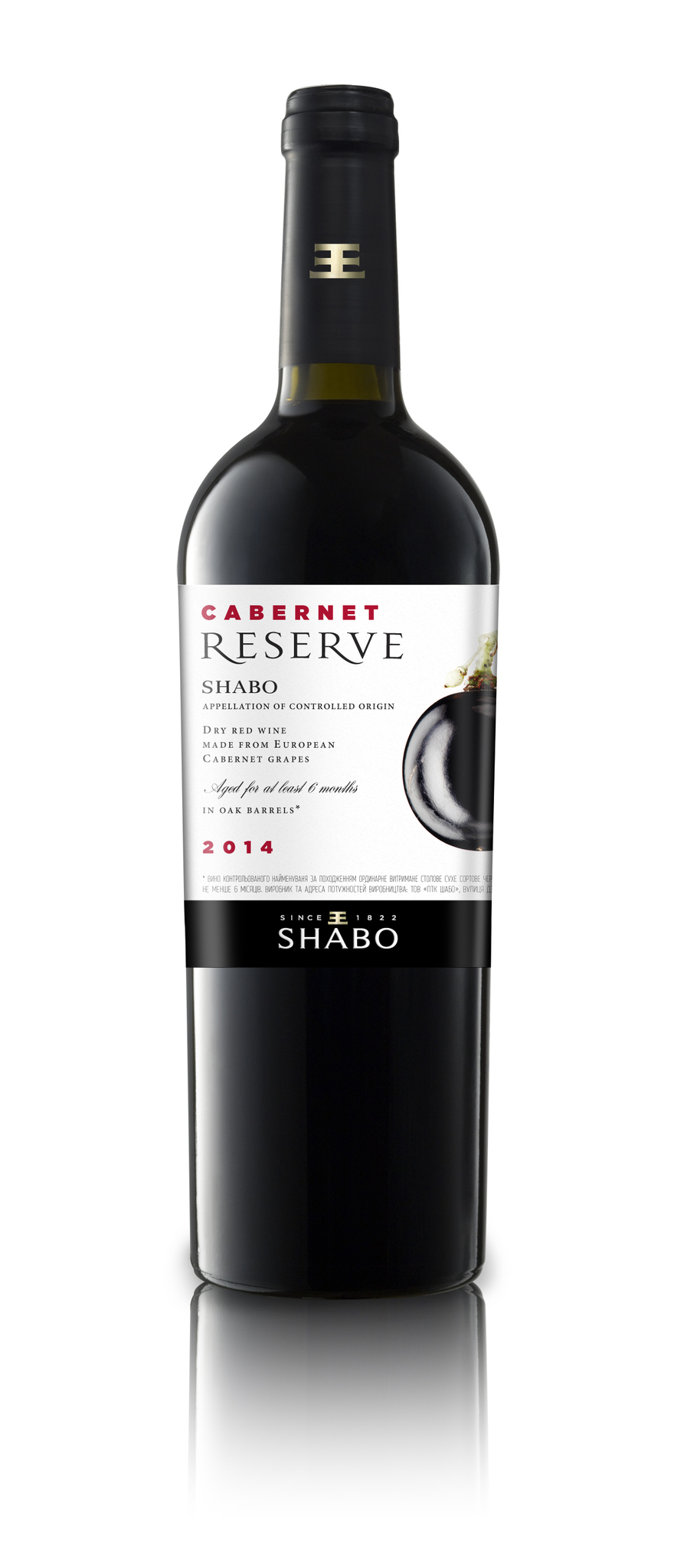 Вино Shabo Reserve Каберне