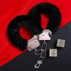 Эротический набор «50 оттенков страсти» (2 кубика, наручники)