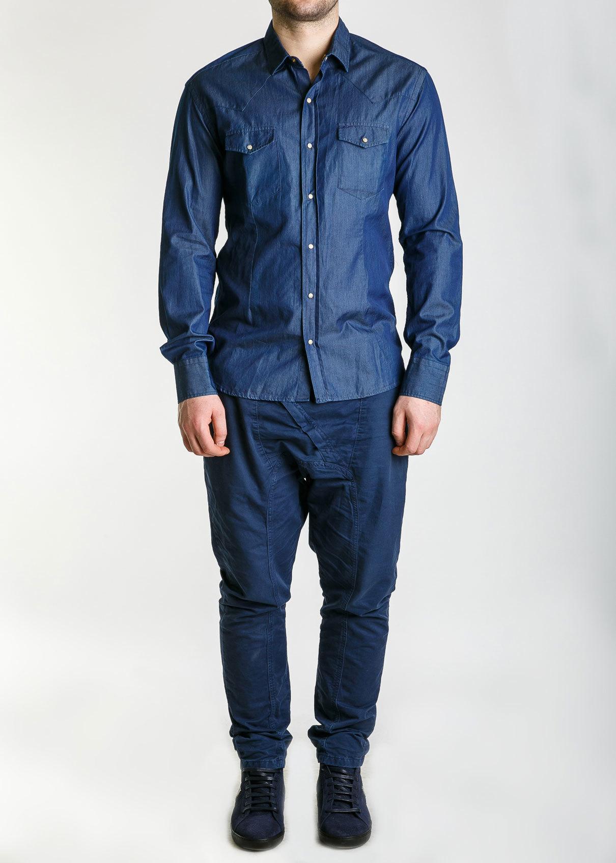Рубашка джинсовая TAKESHY KUROSAWA