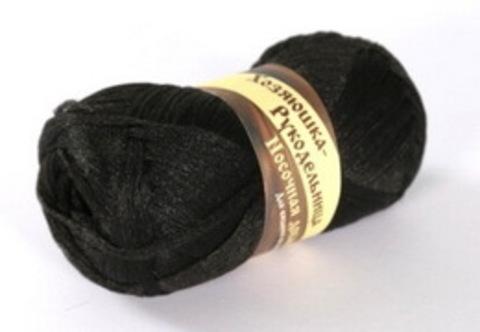 Носочная добавка Черный 50775 Хозяюшка-рукодельница