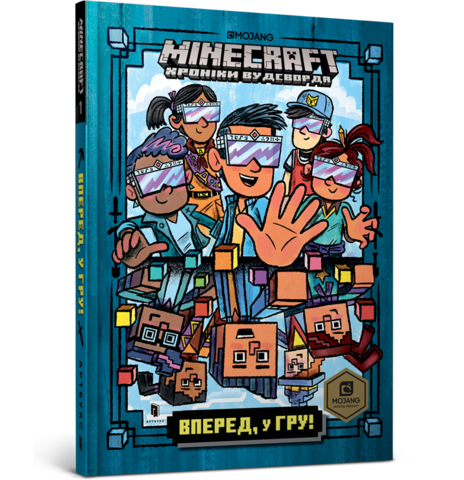 Minecraft. Вперед, у гру!