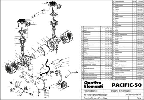 Головка цилиндра QUATTRO ELEMENTI PACIFIC-50 (919-761-026)