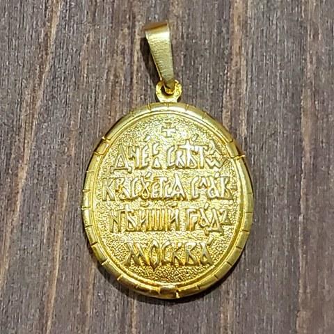 Нательная икона Пресвятой Богородицы Владимирская с позолотой кулон медальон на шею
