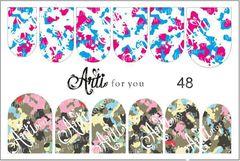 Слайдер наклейки Arti for you №48