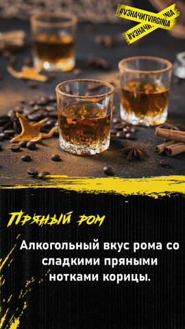 Табак Original Virginia Dark Просто ягоды 200г