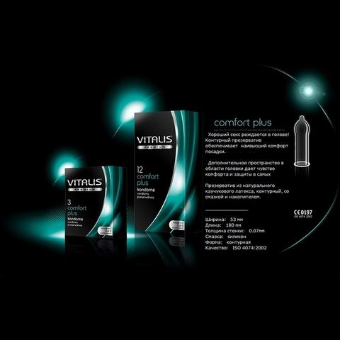 Презервативы VITALIS premium №12 Comfort plus