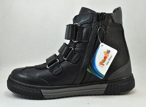 Ботинки утепленные Panda арт. 1515-279
