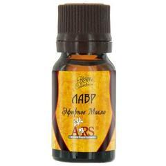 Натуральное эфирное масло ЛАВР 1,5 мл./10 мл.