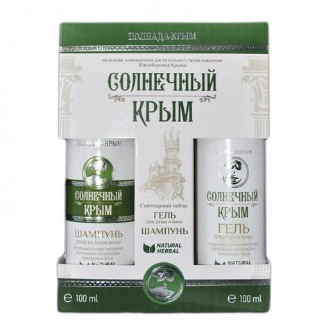 Набор сувенирный на основе кипариса «Солнечный Крым» (Пк)