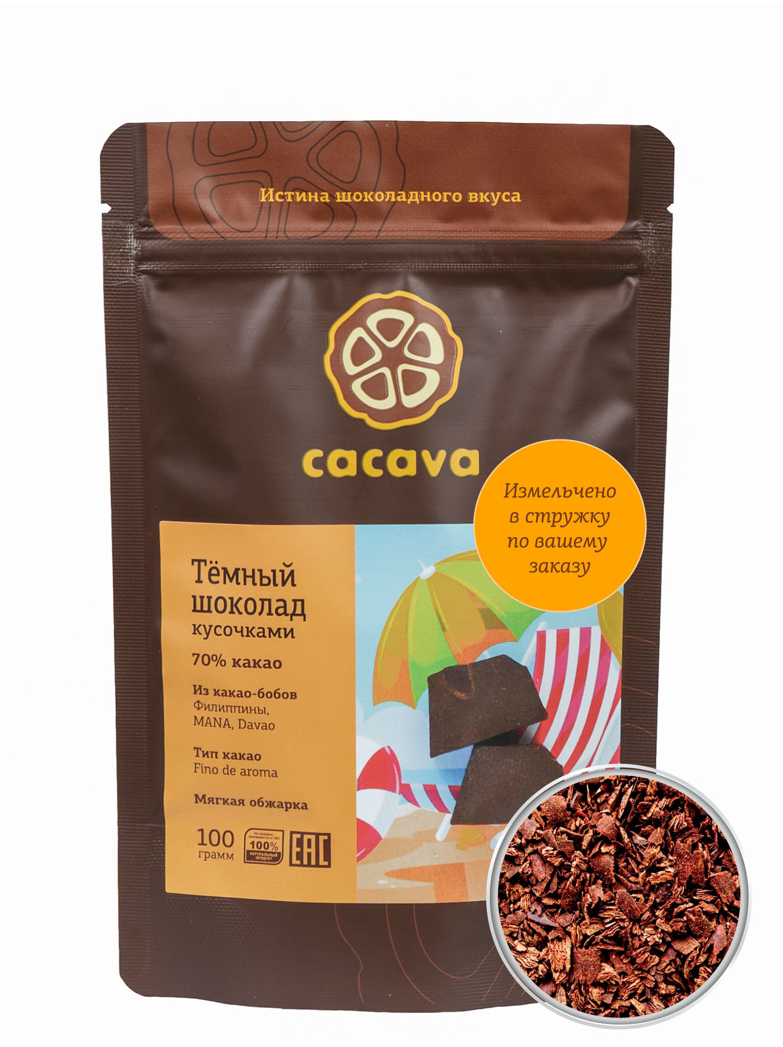 Тёмный шоколад 70 % какао в стружке (Филиппины, MANA), упаковка 100 грамм
