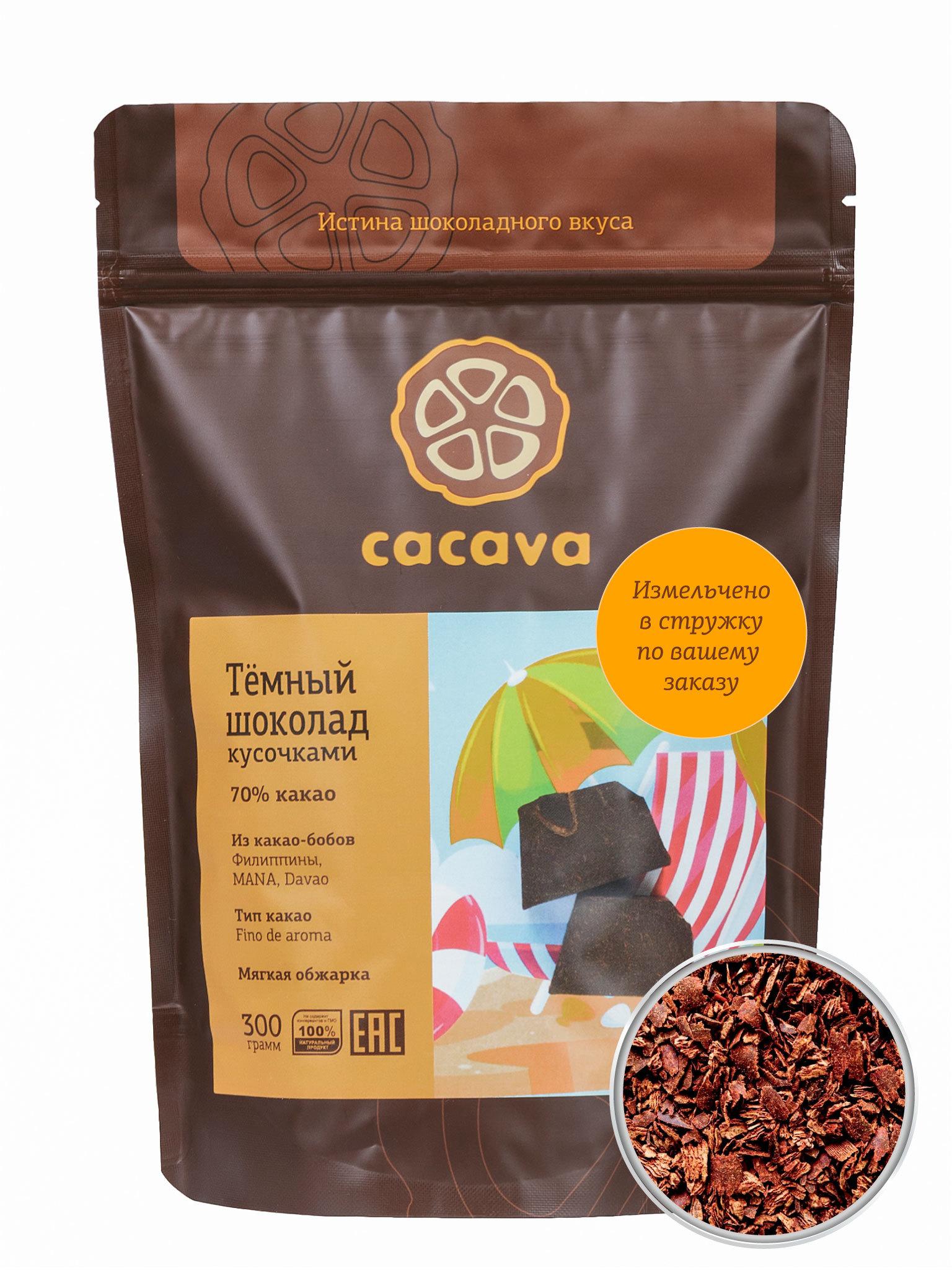 Тёмный шоколад 70 % какао в стружке (Филиппины, MANA), упаковка 300 грамм