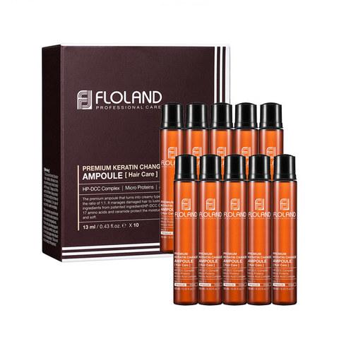 FLOLAND Premium Keratin Change Ampoule Кератиновая сыворотка для волос в ампулах премиум класса